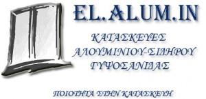 www.elalumin.gr